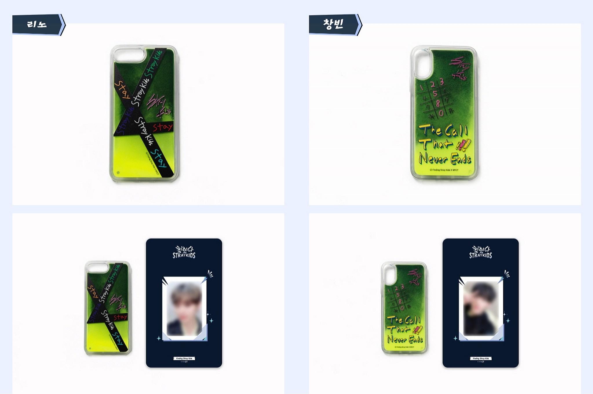 [Pre-Order] Stray Kids Finding SKZ Neon Sand Phone Cases & O-Pop