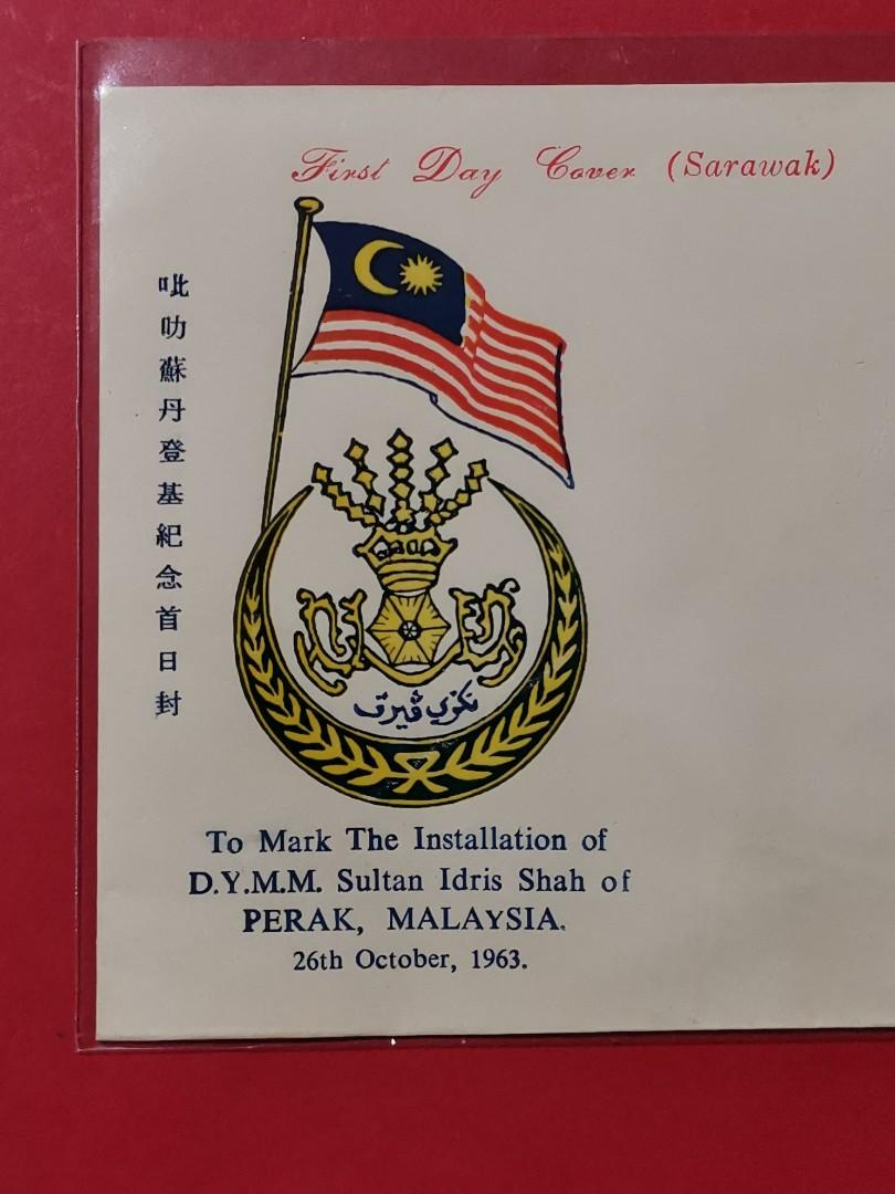 Sarawak 1963 (* PTE  First Day Cover *)