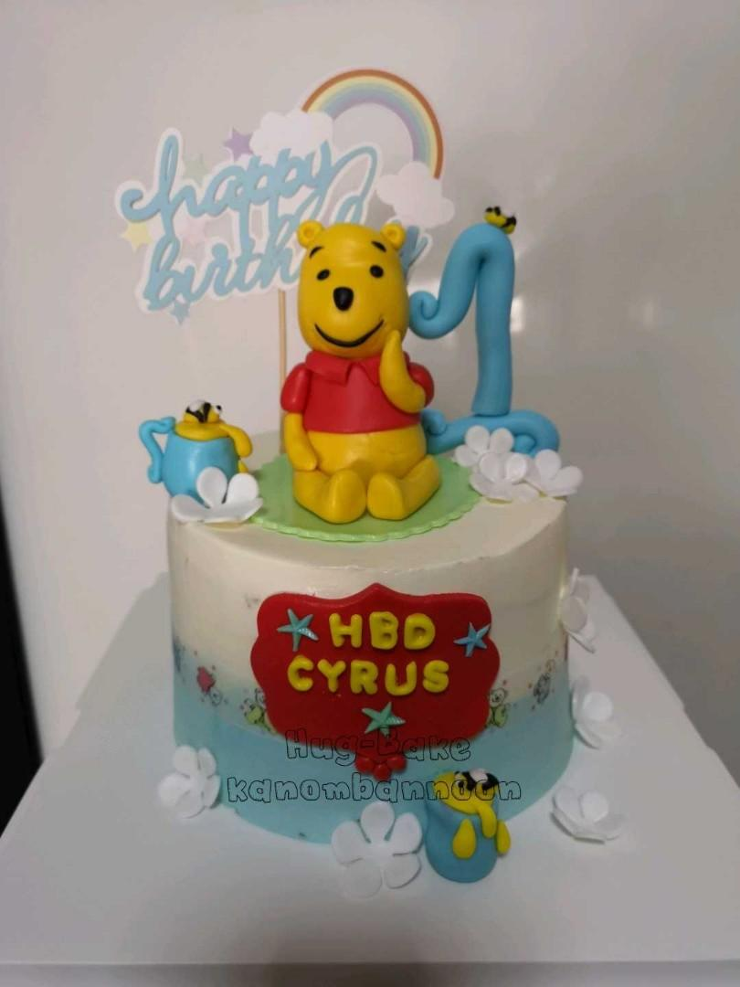 Awesome Winnie The Pooh Birthday Cake Food Drinks Baked Goods On Carousell Funny Birthday Cards Online Aeocydamsfinfo