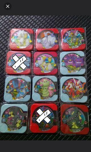 Pokemon tretta 4 for $10