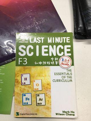 Last Minute Science F3