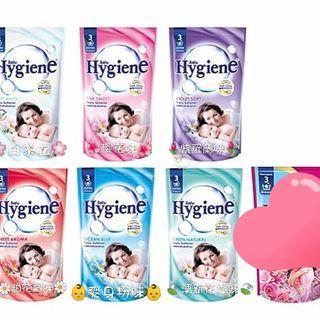 Hygiene柔順劑