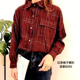 「全新」復古文青紅色格子襯衫