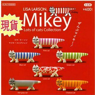 Lisa Larson Mikey 扭蛋 figures