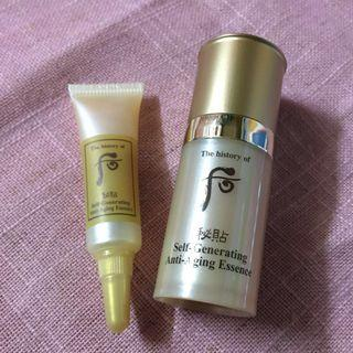 The History Of Whoo 后- 秘貼