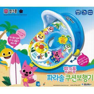 (Free Delivery) PinkFong Baby Shark Inflatable Baby Float Swim Ring Seat with Steering Wheel and Canopy Shade