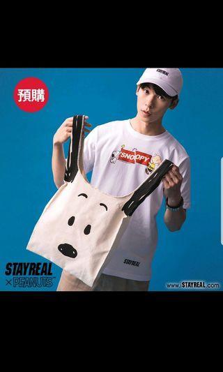 🚚 Stayreal x Peanuts Snoopy Bag (Unisex)
