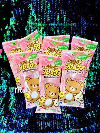🚚 小林製藥 懶懶熊限定包裝 口氣芳香軟糖 口氣清新豆(25粒入)