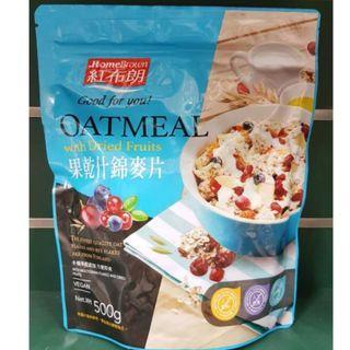 🚚 紅布朗 果乾什錦麥片(500g)~全素