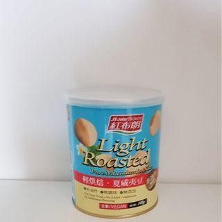 《紅布朗》輕烘焙 夏威夷豆140g