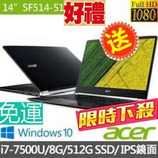 Acer/laptop/Acer laptop/Acer筆電/全新未拆New/Acer Swift5/i7/Intel® Core™ i7/512GB SSD /SF514/SF514-51-79JE/宏碁筆電//Swift5/Nvidia/intel/輕薄筆電/效能筆電