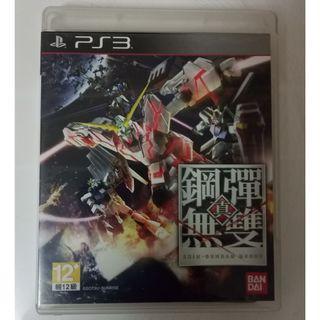 中文版 真鋼彈無雙 PS3 DYNASTY WARRIORS Gundam Reborn