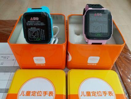 兒童智能手錶 (GPS 定位)