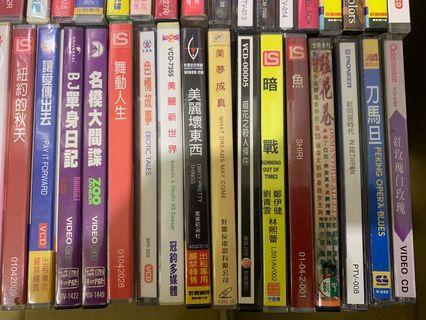 好多VCD電影 一片30 有中文字幕 二手近全新 買20送3 不含運 可自取或面交 可單挑(我是指挑影片啦