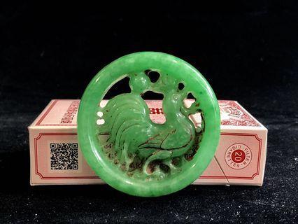 日本直郵 收集品 翠玉 掛件 圓形 十二生肖【雞】
