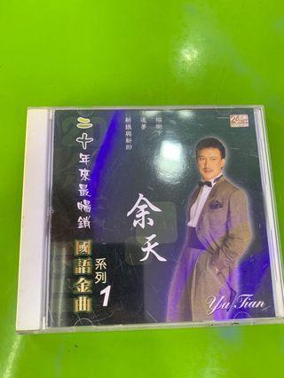 余天 cd