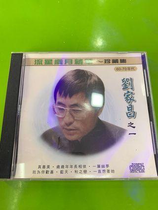 刘家昌 cd