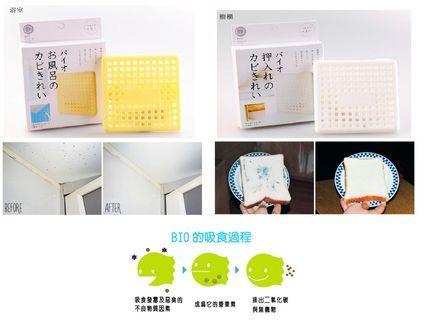 日本 CONGIT BIO Clean Up Series長效防霉盒子(浴室/衣櫃)