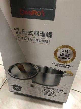🚚 丹露五層複底日式料理鍋