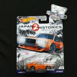 Mazda rx -3 japan historic