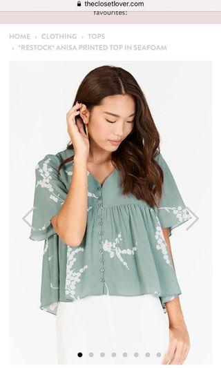 Anisa Printed Top in Seafoam