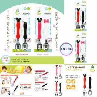 ⚡️快閃團 - 🇯🇵 日本製 EDISON 不銹鋼防滑學習餐具套裝