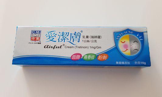 Airful Aene Cream #EndgameYourExcess