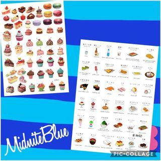 🚚 [10 for $10!] BN Nice Uncut Food Stickers