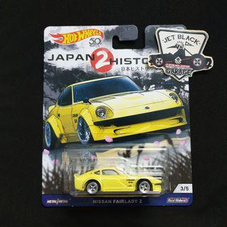 Nissan fairlady z japan historic
