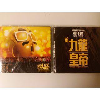 笑死朕 楝篤笑 $99 2集DVD