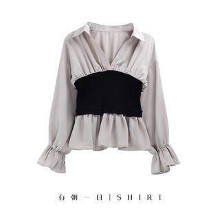 🚚 IU Korean style office shirt
