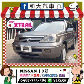 2004 NISSAN 日產 / X-Trail X翠 / 車頂架 / 晴雨窗 / 車頭鏡 / 大螢幕 / 抬頭顯示 / 後照鏡(行車紀錄器)