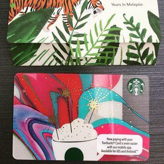 Starbucks Cards Limited birthday edition (Rm50 credit)
