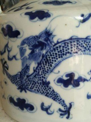 Blue n white porcelain teapot with , 内府