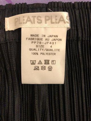 🚚 日本製三宅一生 PLEATS PLEASE 極顯瘦黑色合身長褲