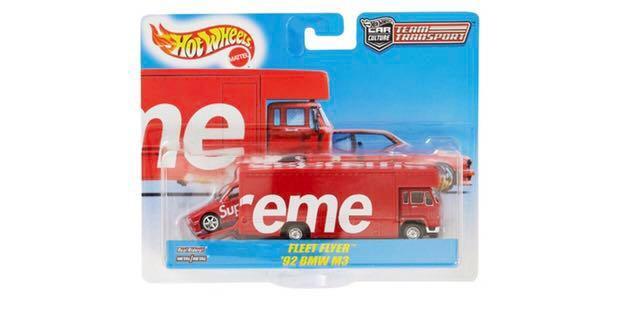 🚚 Buying Supreme hot wheels