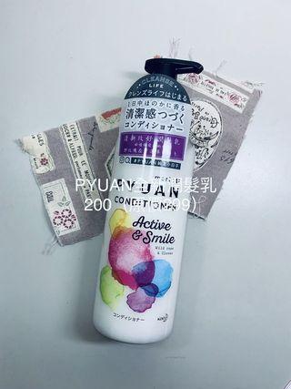 🚚 Pyuan潤髮乳