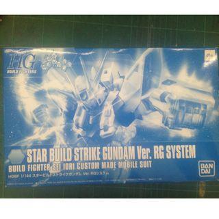 HG Star Build Strike RG System