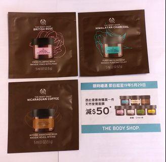 [包郵]Body Shop 天然營養面膜3包x5ml+$50優惠券