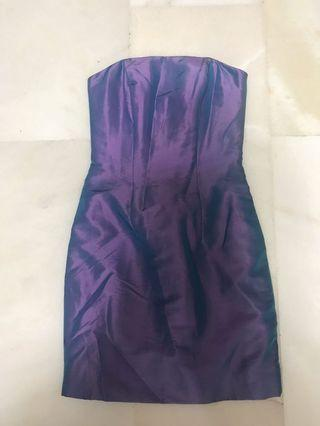 🚚 Purple Tube Dress