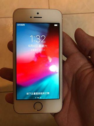🚚 IPhone SE 64G 九成新 幾乎無刮傷 後背有貼保護貼 盒子也都完整