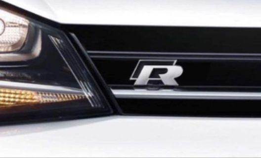 Front grille R Emblem