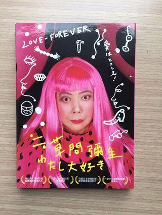 🚚 草間彌生 DVD