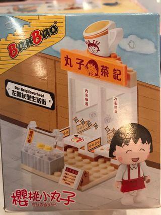 7-11櫻桃小丸子 茶記