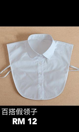 Fake collar to fit all top