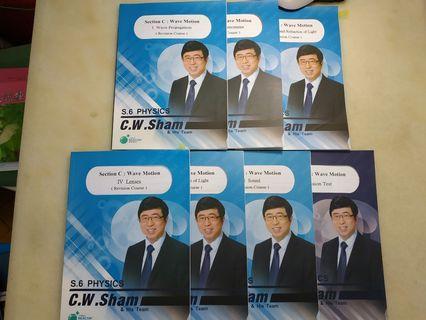 CW Sham - Wave Motion 最新版