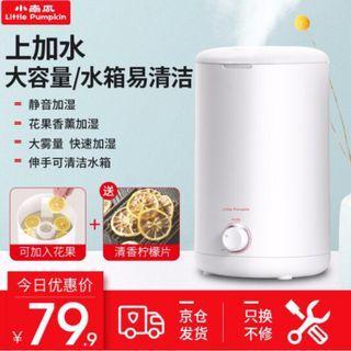 Little Pumpkin Air Humidifier Purifier Aromatherapy 3L
