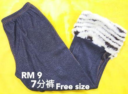 Pants / shorts / safety pants