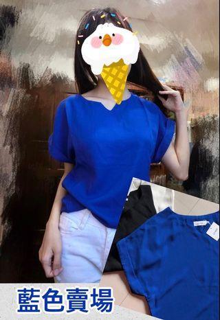 🚚 全新🔥三色/ 夏日V領雪紡短袖🔵藍色賣場
