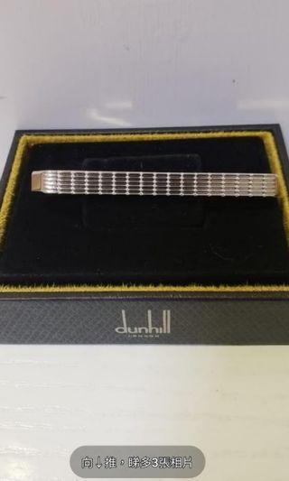 dunhill tie bar 父親節禮物